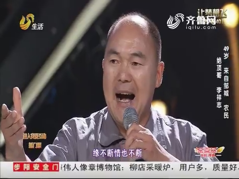 """让梦想飞:""""灭顶""""""""绝顶""""狭路相逢 PK高音竟""""动手""""?"""