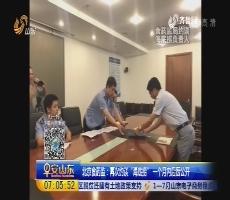 """北京食药监:再次约谈""""海底捞""""一个月内后厨公开"""