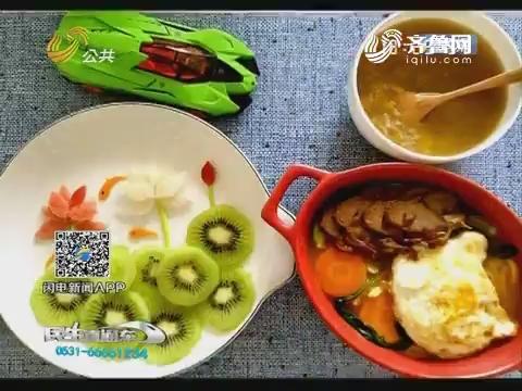 """淄博:爱心""""童话早餐"""" 有食欲更有创意!"""