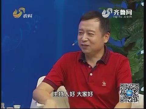 20170827《名医话健康》:名医魏巍——肾结石怎么治