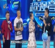 超强音浪:赵韩樱子剧中苦追谷智鑫 得不到回应很受伤
