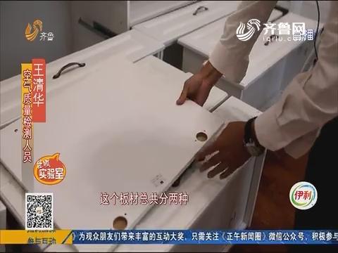 济南:千万别墅不敢住 女主人说它有毒