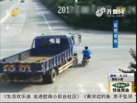 潍坊:危险!女子被卷入大货车底