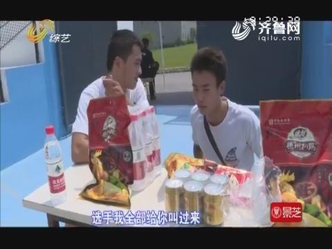 快乐向前冲:史上最减肥舞蹈 朱晓雷现场表演曳步舞
