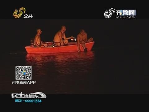 河南:悲!六名少年黄河溺亡