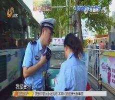 调查:济南的路口革命