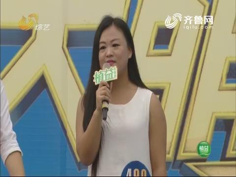 我是大明星:大明星舞台跳起广场舞 姜老师秒变领舞者