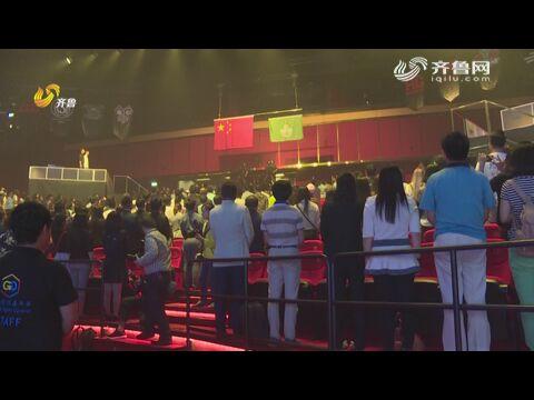澳门:2017中国电子竞技嘉年华8月26日开战
