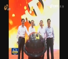 """""""灯塔——党建在线""""综合管理服务平台31日开通"""