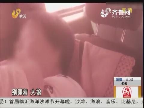 淄博:紧急!老人动脉划伤 血流不止