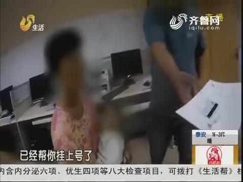 """青岛:车辆未年审 男子""""着急""""上高速"""