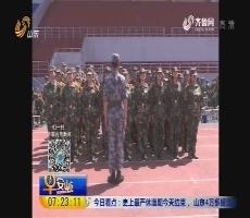 """山东中医药大学:64名免费生组成""""惠民班"""""""