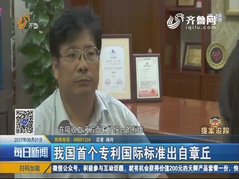 【提案追踪】济南:如何破解中小企业发展困境?