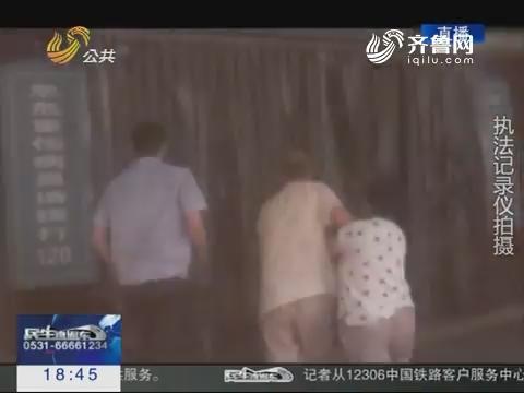 淄博:老人割伤动脉 民警护送就医