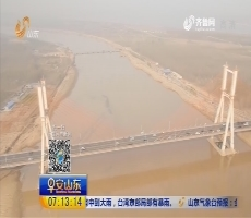 """济南:""""三桥一隧""""助力济南北跨 穿黄隧道年内开工"""