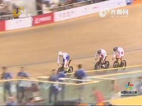 场地自行车团体竞速赛冠军 全景全运:兄弟在身边 夺冠很轻松