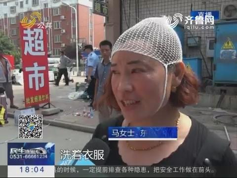 东营:疑似液化气泄露发生燃爆