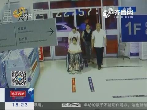 淄博:乱吃保健品 进了抢救室