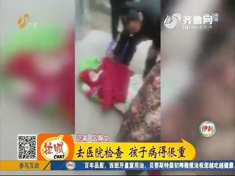 菏泽:家门口 发现一个孩子被遗弃