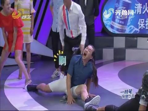 超级大明星:崔璀方斌空中杂技挑战不可能