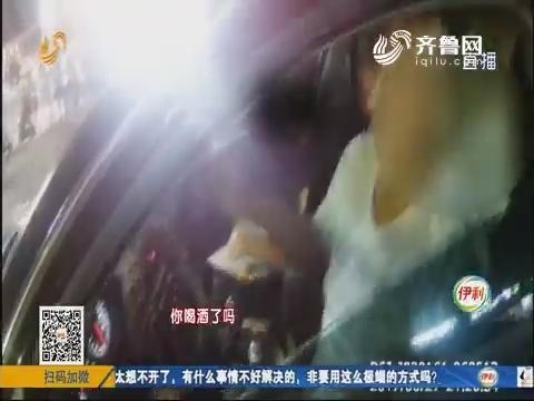 成武:交警夜查 逮住一位酒司机