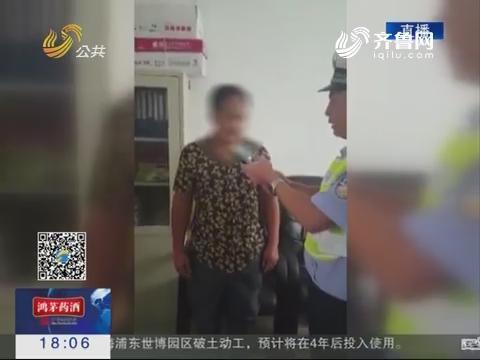 郯城:醉驾司机开车闯入交警队