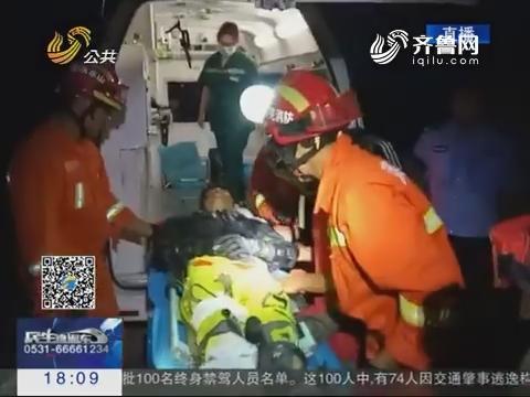 莱芜:摩托骑手夜坠山崖 消防3小时大营救