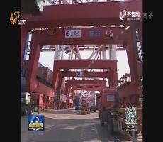 青岛港海铁联运集装箱量居全国首位