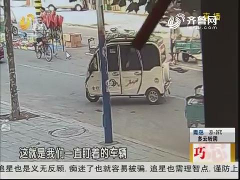 临沂:男子携女友 当街偷盗电动车