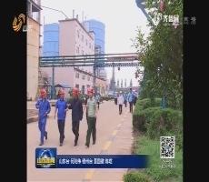 省政府安委会开展第二批安全生产巡查