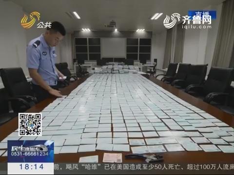 青岛:铁路警方捣毁制售假火车票窝点