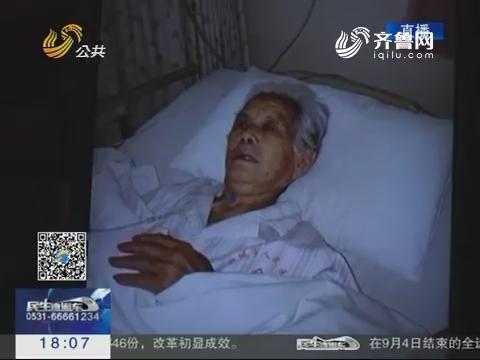 聊城:八旬老人公交车上突发心脏病晕倒