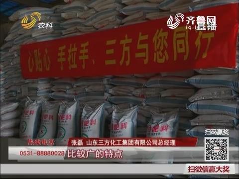 莒南:精准扶贫 三方化工自掏百万