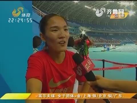 意料之外的金牌:王欢夺得女子四百米栏冠军