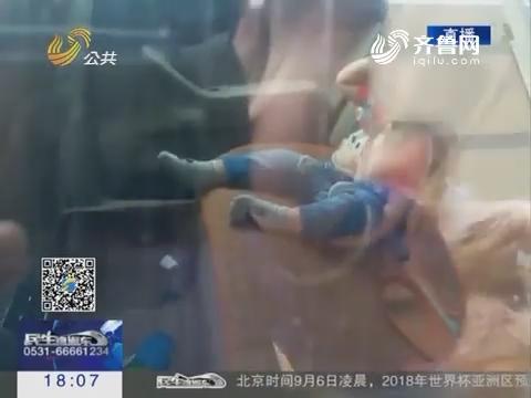 济南:烈日下 2岁小孩被马大哈父母锁车内半个多小时
