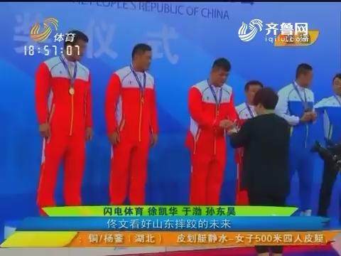 """全运现场:奥运冠军眼中的""""山东小伙"""" 佟文看好山东摔跤的未来"""