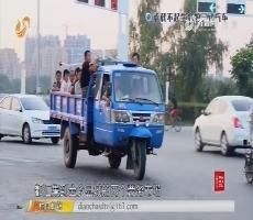 调查:承载不起生命的三轮汽车