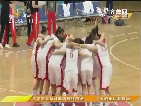奖牌速递:山东女篮获铜牌 山东女篮战胜上海女篮获全运会第三