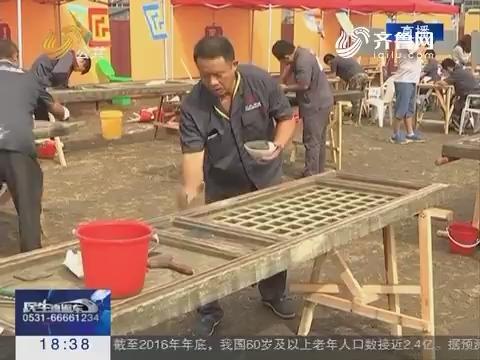 济宁:220名工人比拼修文物技能
