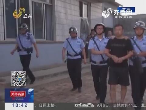 滨州:利剑行动 抓获老赖5名传唤7名