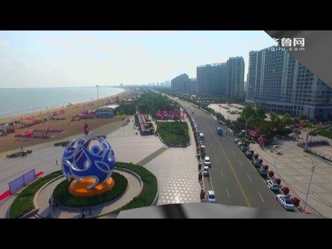 2017仙境海岸·海阳国际马拉松最美赛道