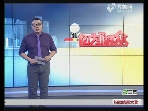 昌乐北关:万间棚户区四天半拆除 为何上演火箭速度?