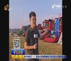 闪电连线:全省三秋全程机械化生产大展示