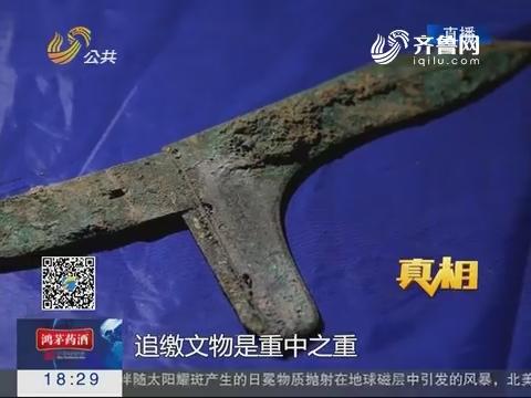 【真相】枣庄:古墓大盗落网