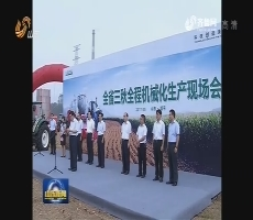 205万台农机助力三秋生产