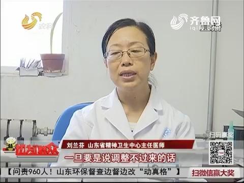【群众新闻】济南:产后抑郁?年轻妈妈自杀带上娃
