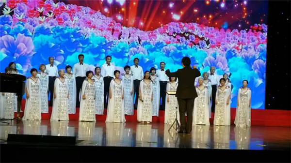 山东艺术学院参加第七届老干部艺术节省直文艺汇演