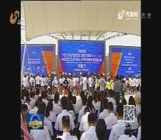 80名国际顶级风筝冲浪选手潍坊竞技