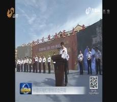 中国乐陵红枣博览会开幕