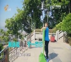 上阵父子兵:勇攀高峰 王逸群毫无压力 口出狂言还能再爬100台阶